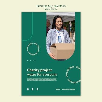 Plantilla de diseño de cartel de caridad de agua