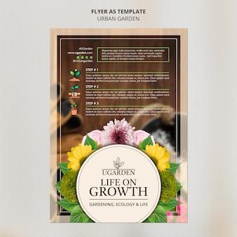 Plantilla de diseño de cartel de jardín urbano