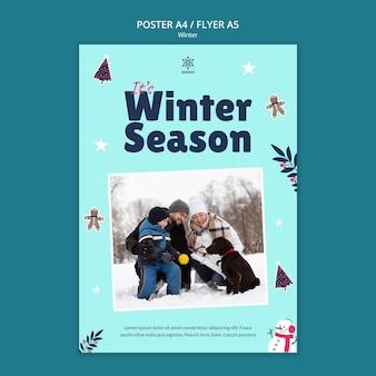 Plantilla de diseño de cartel de rebajas de invierno
