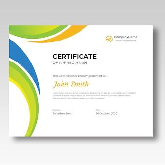 Plantilla de diseño de certificado de color