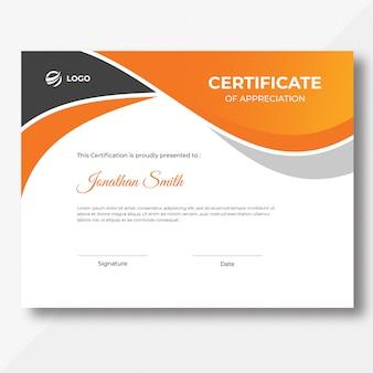 Plantilla de diseño de certificado de ondas naranja y negro