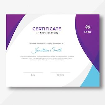 Plantilla de diseño de certificado de ondas púrpura y azul