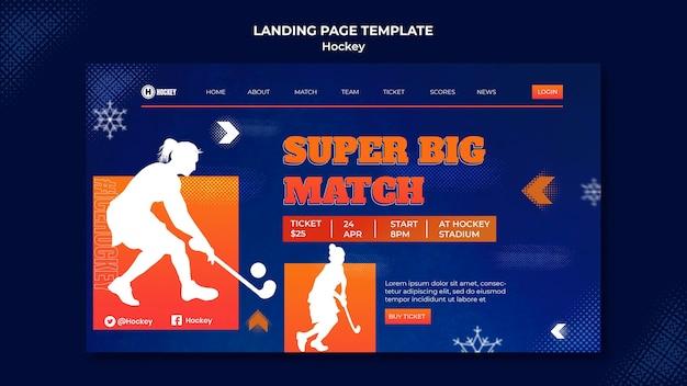 Plantilla de diseño de página de destino de deporte de hockey