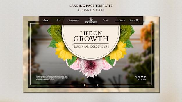 Plantilla de diseño de página de destino de jardín urbano