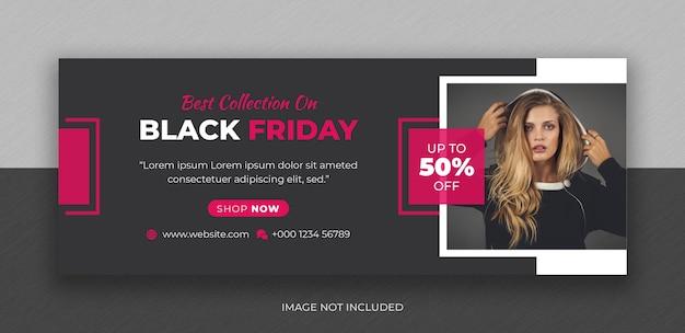 Plantilla de diseño de portada de facebook de redes sociales de venta de moda de black friday