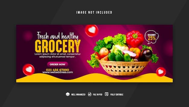Plantilla de diseño de portada de facebook de verduras y abarrotes