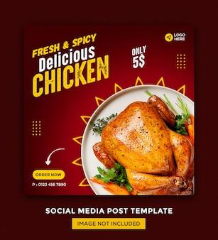 Plantilla de diseño de publicación de instagram y redes sociales de alimentos