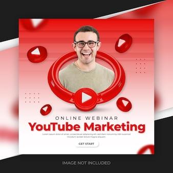 Plantilla de diseño de publicación de promoción de redes sociales de marketing de youtube