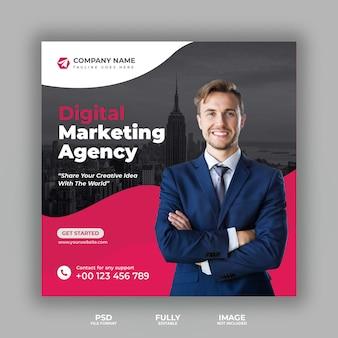 Plantilla de diseño de publicación de redes sociales de agencia de negocios digitales
