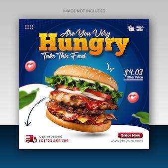 Plantilla de diseño de publicación de redes sociales de banner de comida de hamburguesa