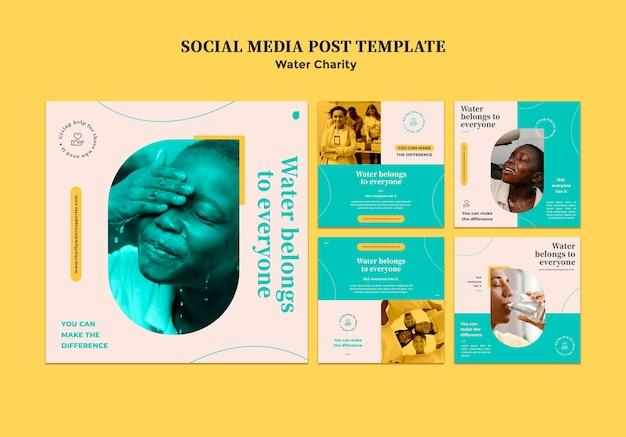 Plantilla de diseño de publicación de redes sociales de caridad de agua