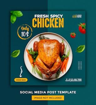 Plantilla de diseño de publicación de redes sociales e instagram de alimentos