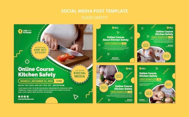 Plantilla de diseño de publicación de redes sociales de seguridad alimentaria