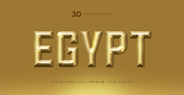 Plantilla de efecto de estilo de texto 3d de egipto