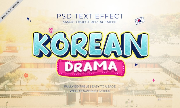 Plantilla de efecto de texto de drama coreano