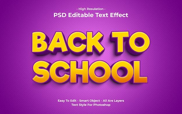 Plantilla de efecto de texto de regreso a la escuela