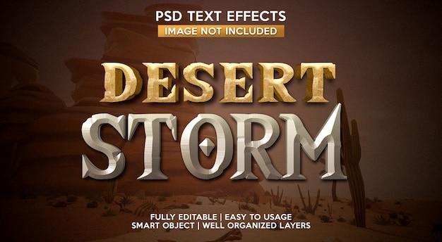 Plantilla de efecto de texto de tormenta del desierto