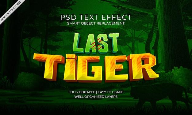 Plantilla de efecto de texto del último tigre