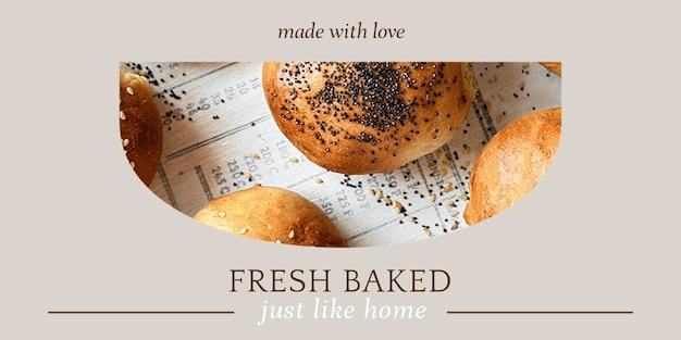 Plantilla de encabezado de twitter psd recién horneado para marketing de panadería y cafetería