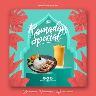 Plantilla especial de banner de redes sociales de instagram de menú de ramadán