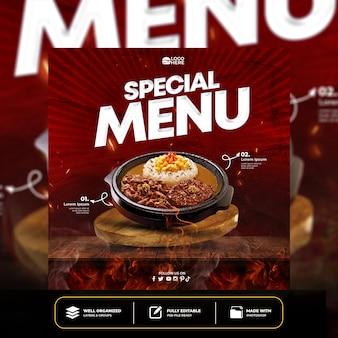 Plantilla especial de publicación de banner de redes sociales de comida deliciosa