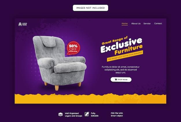 Plantilla exclusiva de página de destino de muebles de venta