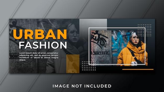 Plantilla de facebook de moda urbana
