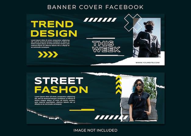 Plantilla de facebook de portada de moda callejera de diseño de tendencia