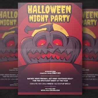 Plantilla de fiesta nocturna de halloween