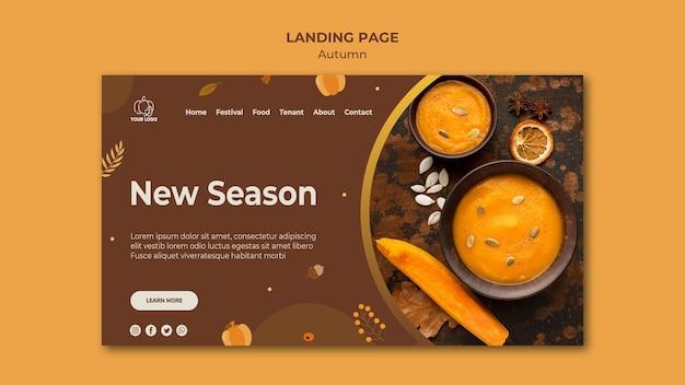 Plantilla de fiesta de otoño de página de destino