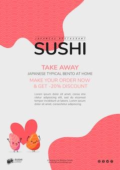 Plantilla de folleto de restaurante asiático de sushi