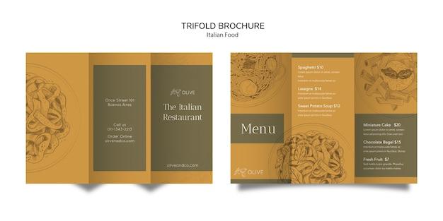 Plantilla de folleto tríptico de comida italiana