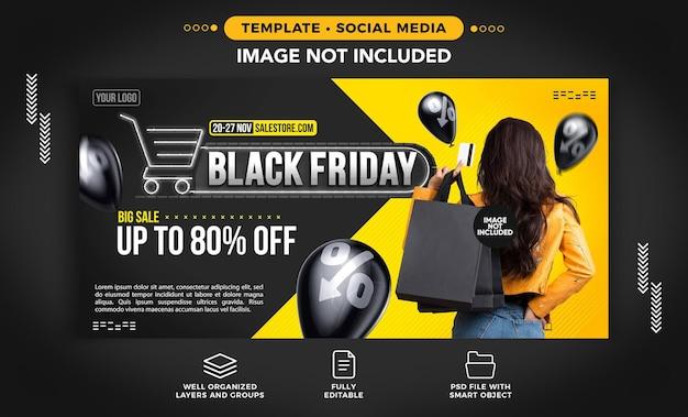 Plantilla de folleto a la venta el viernes negro con hasta 80 de descuento