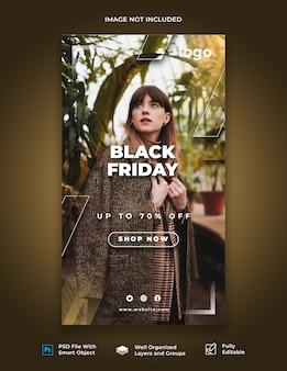 Plantilla de historia de instagram de black friday
