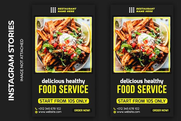 Plantilla de historia de instagram o folleto para restaurantes