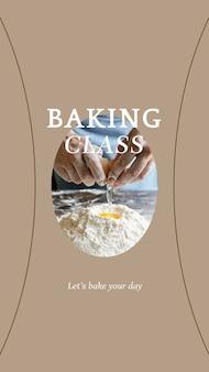 Plantilla de historia psd de clase de panadería para marketing de panadería y cafetería