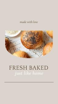 Plantilla de historia psd recién horneada para marketing de panadería y cafetería