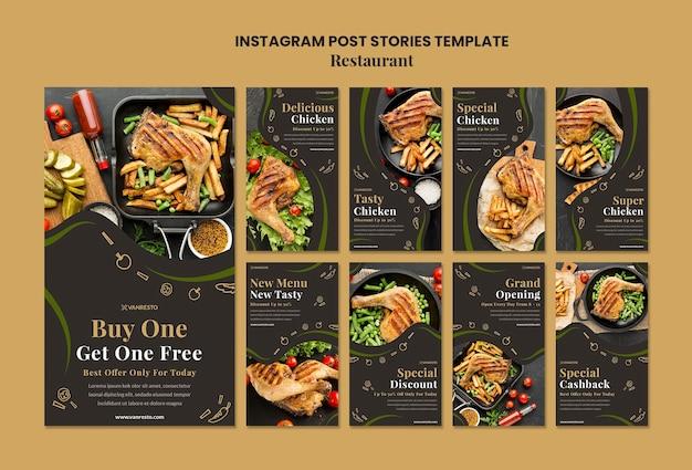 Plantilla de historias de instagram de anuncio de restaurante