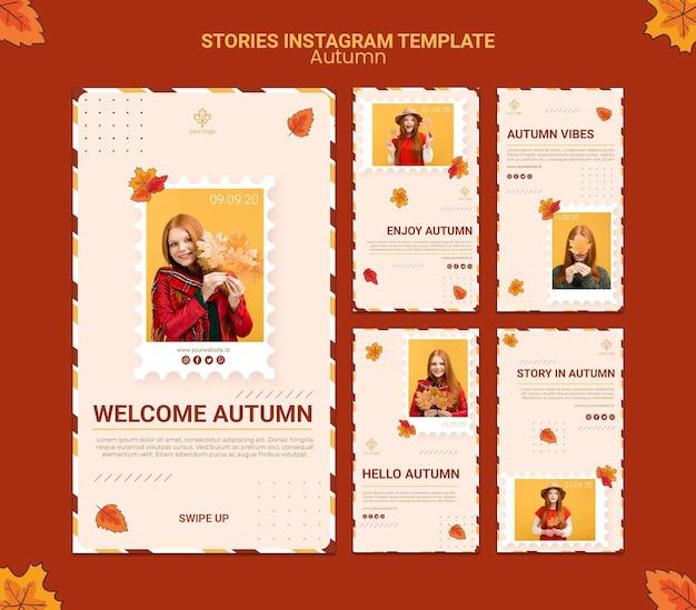 Plantilla de historias de instagram de anuncios de otoño