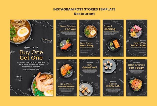 Plantilla de historias de instagram de apertura de restaurante