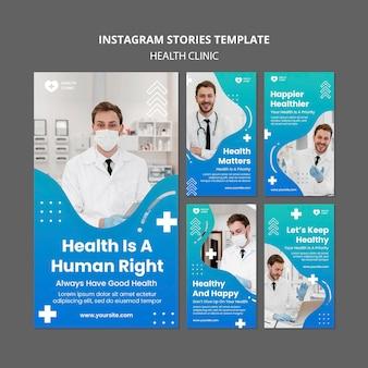 Plantilla de historias de instagram de clínica de salud