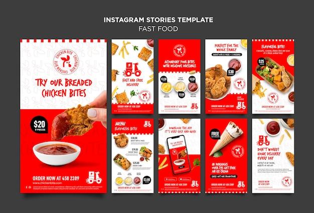 Plantilla de historias de instagram de comida rápida