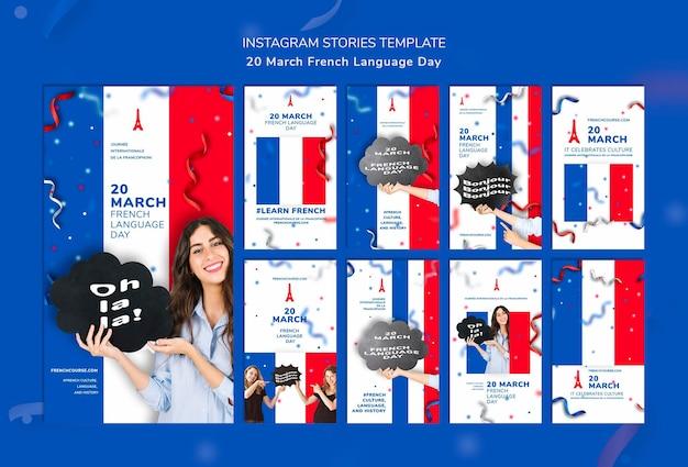 Plantilla de historias de instagram del día de la lengua francesa