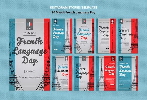 Plantilla de historias de instagram del día de la lengua francesa PSD gratuito