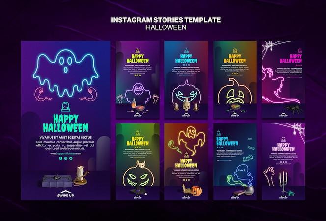 Plantilla de historias de instagram de eventos de halloween
