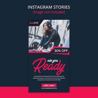 Plantilla de historias de instagram de fitness