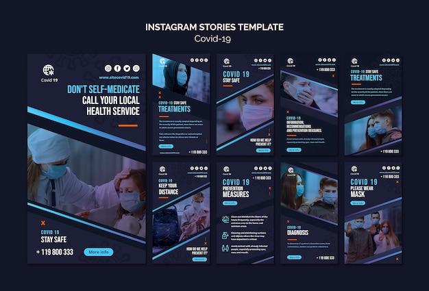 Plantilla de historias instagram de personas que usan máscaras