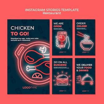 Plantilla de historias de instagram de restaurante de entrega