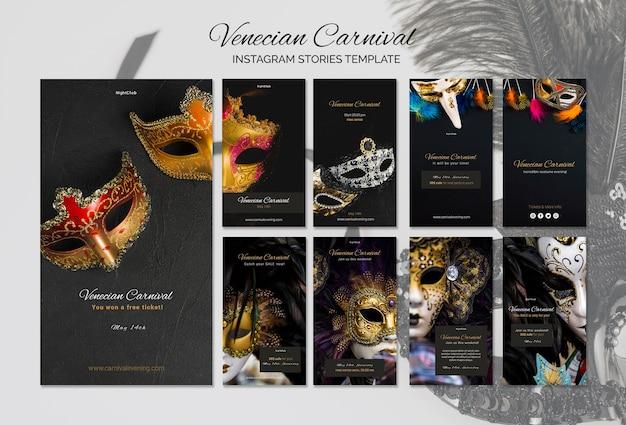 Plantilla de historias de instagram social de carnaval de venecia
