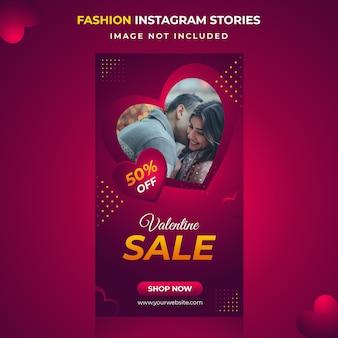 Plantilla de historias de instagram de venta de san valentín